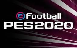 بازی فوتبال PES,اخبار دیجیتال,خبرهای دیجیتال,بازی