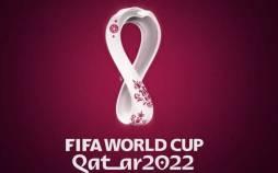 انتخابی جام جهانی 2022 قطر,اخبار فوتبال,خبرهای فوتبال,جام جهانی