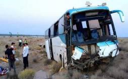 برخورد سمند با یک دستگاه اتوبوس در چهارمحال و بختیاری,اخبار حوادث,خبرهای حوادث,حوادث