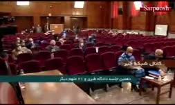فیلم/ دهمین جلسه دادگاه اکبر طبری