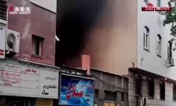 فیلم/ آتش گرفتن یک ساختمان در حوالی میدان فردوسی تهران