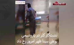 فیلم/ نشت گاز کلر در پتروشیمی کارون