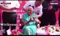 فیلم/ تولد مادربزرگ 134 ساله چینی