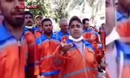 فیلم/ اعتراض و گلایه نیروهای شهرداری بوشهر