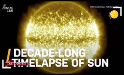 تصاویر ناسا از ده سال حرکت خورشید