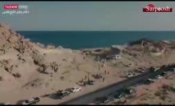 فیلم/ اعتراض مردم قشم به واگذاری سواحل به بیگانگان