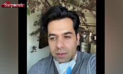 فیلم/ اولین صحبتهای «رضا بهرام» بعد از ابتلا به کرونا