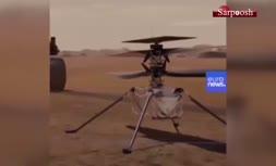 فیلم/ مریخنورد ناسا در جستجوی نشانههای حیات روی سیاره سرخ