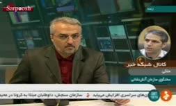 فیلم/ آخرین جزئیات از انفجار در کلینیک شمال تهران؛ مصاحبه با یکی از مصدومان + اسامی اولیه از جانباختگان