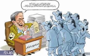 کاریکاتور در مورد بازگشت علی کفاشیان,کاریکاتور,عکس کاریکاتور,کاریکاتور ورزشی