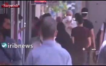 فیلم/ اوج گیری دوباره کرونا در ایران؛ هر ۹ دقیقه یک نفر بر اثر ویروس کرونا می میرد