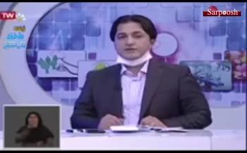 فیلم/ انتقاد تند مجری شبکه خوزستان از مسئولان به دلیل بیتوجهی به این استان در شرایط کرونا