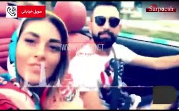 فیلم/ شکایت و درخواست طلاق سویل خیابانی از محسن افشانی