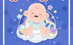 اینفوگرافیک در مورد راههای پیشگیری از ابتلای نوزادان به کرونا