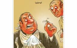 کاریکاتور در مورد واگذاری دماوند,کاریکاتور,عکس کاریکاتور,کاریکاتور اجتماعی