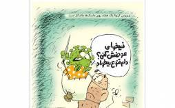 کاریکاتور در مورد ماندگاری کرونا بر روی ماسک,کاریکاتور,عکس کاریکاتور,کاریکاتور اجتماعی