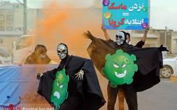 تصاویر مانورشهری من ماسک میزنم در اصفهان,عکس های مانور ماسک زدن در اصفهان,تصاویر مانور ماسک زنی در اصفهان