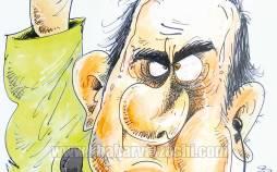 کاریکاتور در مورد قضات های مشکوک در فوتبال ایران,کاریکاتور,عکس کاریکاتور,کاریکاتور ورزشی