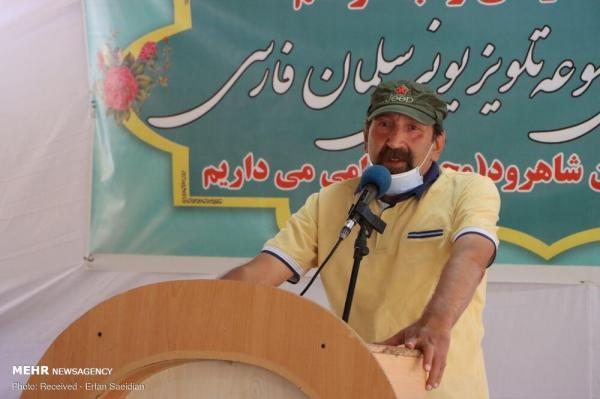 سریال سلمان فارسی,اخبار صدا وسیما,خبرهای صدا وسیما,رادیو و تلویزیون