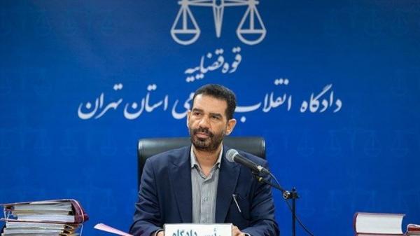 محاکمه مدیران سابق بانک مرکزی,اخبار اجتماعی,خبرهای اجتماعی,حقوقی انتظامی