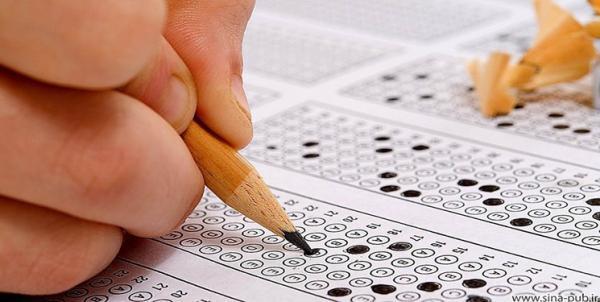 آزمون ورودی مقطع دکتری «Ph.D»,نهاد های آموزشی,اخبار آزمون ها و کنکور,خبرهای آزمون ها و کنکور