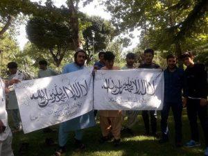 تجمع حامیان طالبان در پارک ملت تهران,اخبار افغانستان,خبرهای افغانستان,تازه ترین اخبار افغانستان