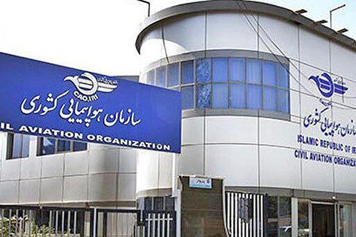 مدرک «علی عابدزاده»رئیس سازمان هواپیمایی کشوری که از فیلیپین اخذ شده، جعلی است!