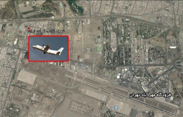 پرواز شماره ۵۹۱۶ هواپیمایی سپاهان,اخبار اقتصادی,خبرهای اقتصادی,مسکن و عمران