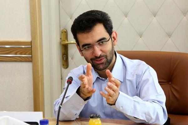 آذری جهرمی,اخبار دیجیتال,خبرهای دیجیتال,اخبار فناوری اطلاعات
