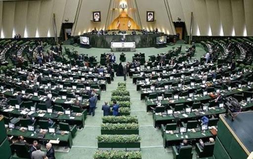لایحه افزایش سهم شرکتهای دولتی در بورس,اخبار سیاسی,خبرهای سیاسی,مجلس
