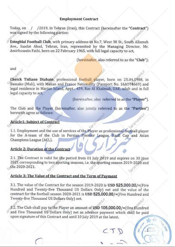 قرارداد های بازیکنان لیگ برتری,اخبار فوتبال,خبرهای فوتبال,لیگ برتر و جام حذفی