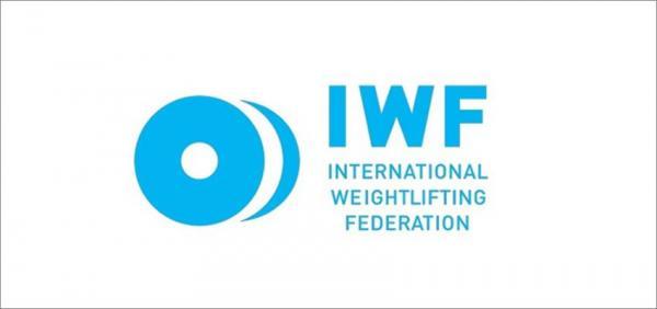 کشف نامه حذف شده از سرور فدراسیون جهانی وزنه برداری,اخبار ورزشی,خبرهای ورزشی,حواشی ورزش