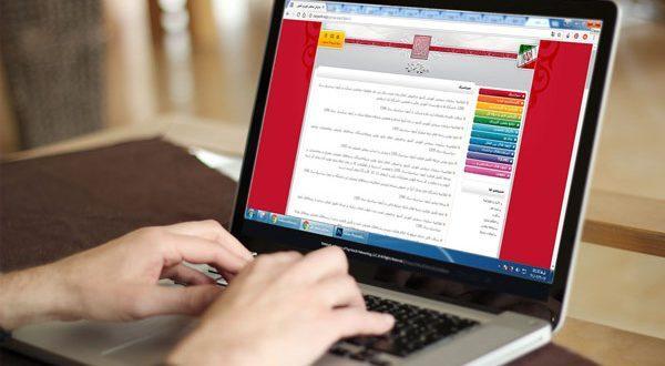 کلید اولیه سوالات آزمون کارشناسی ارشد ۹۹,نهاد های آموزشی,اخبار آزمون ها و کنکور,خبرهای آزمون ها و کنکور