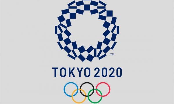 لمپیک 2020 توکیو