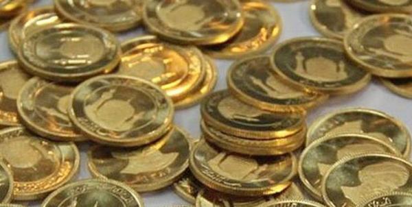 مالیات سکه در سال 98,اخبار اقتصادی,خبرهای اقتصادی,اقتصاد کلان