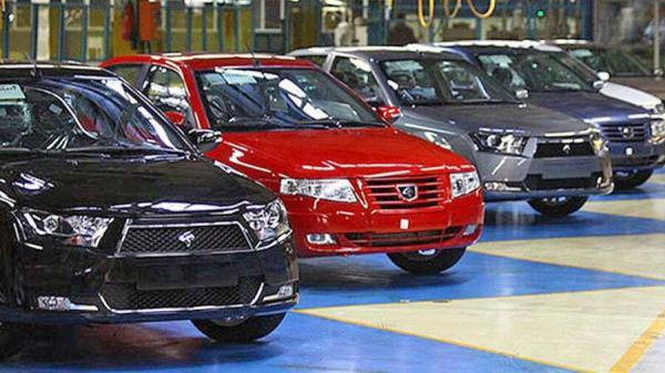 طرح پیش فروش جدید سایپا,اخبار خودرو,خبرهای خودرو,بازار خودرو