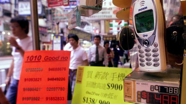 خط تلفن شانس در چین,اخبار جالب,خبرهای جالب,خواندنی ها و دیدنی ها