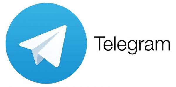 نسخه جدید تلگرام در مرداد 99,اخبار دیجیتال,خبرهای دیجیتال,شبکه های اجتماعی و اپلیکیشن ها