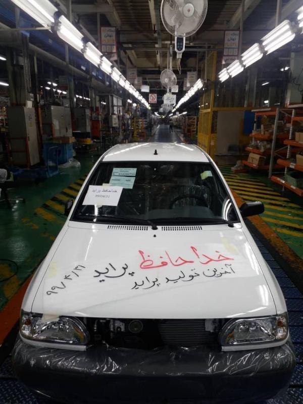 آخرین پراید تولید شده در ایران,اخبار خودرو,خبرهای خودرو,بازار خودرو