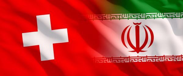 تحویل داروی ضدسرطان سوئیس به ایران,اخبار سیاسی,خبرهای سیاسی,سیاست خارجی