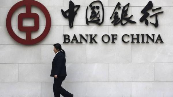 بانک های چین,اخبار سیاسی,خبرهای سیاسی,اخبار بین الملل