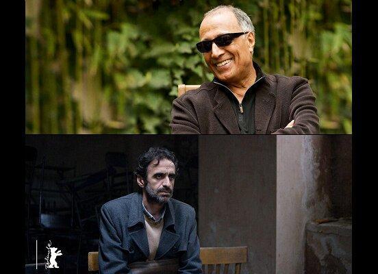 فیلم بیگانه از عباس کیارستمی,اخبار هنرمندان,خبرهای هنرمندان,جشنواره