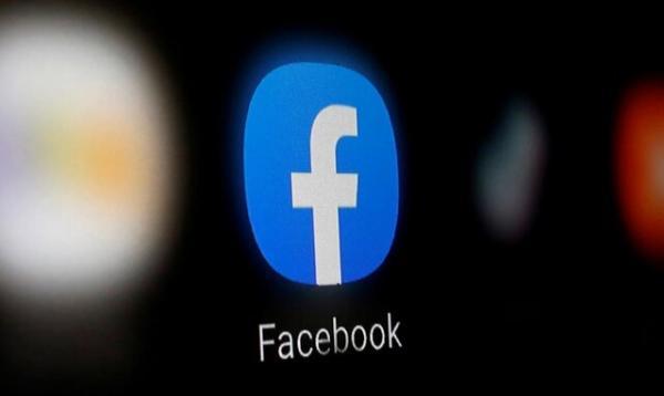 پخش موزیک ویدیو در فیس بوک,اخبار دیجیتال,خبرهای دیجیتال,شبکه های اجتماعی و اپلیکیشن ها