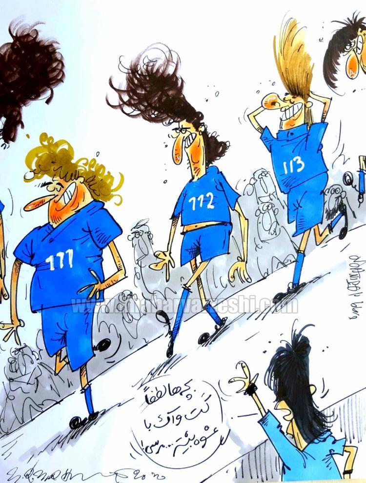 کاریکاتور در مورد قرارداد استقلال با خانه مد راد,کاریکاتور,عکس کاریکاتور,کاریکاتور ورزشی