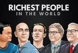 ۱۰ ثروتمند نخست جهان,اخبار اقتصادی,خبرهای اقتصادی,اقتصاد جهان