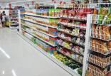 فروشگاه های زنجیره ای,اخبار اقتصادی,خبرهای اقتصادی,اصناف و قیمت