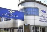 مدرک جعلی رئیس سازمان هواپیمایی کشوری,اخبار اقتصادی,خبرهای اقتصادی,مسکن و عمران