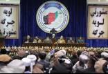 جلسه لویه جرگه صلح افغانستان درباره زندانی های طالبان,اخبار افغانستان,خبرهای افغانستان,تازه ترین اخبار افغانستان