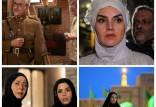 سریال های محرم ۹۹,اخبار صدا وسیما,خبرهای صدا وسیما,رادیو و تلویزیون