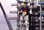 ربات ۱۸ متری ژاپنیها,اخبار علمی,خبرهای علمی,اختراعات و پژوهش